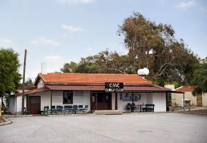 north-cyprus-lefke-cmc-golf-club