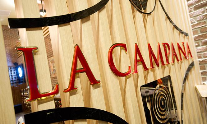 north-cyprus-2015-la-campana-restaurant-girne