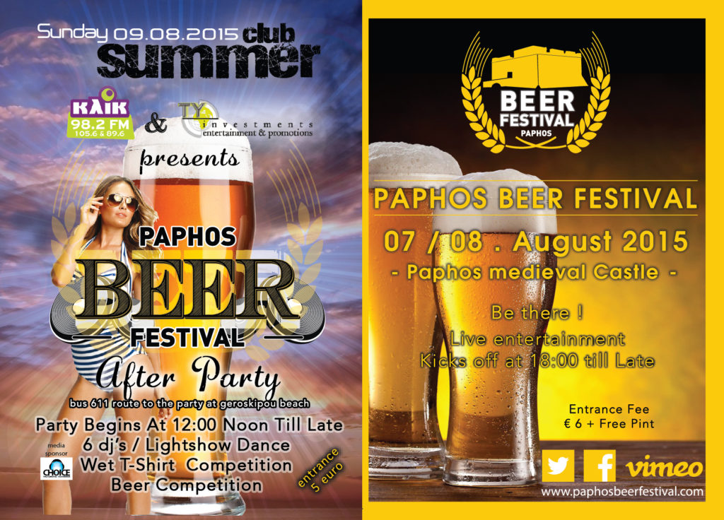 FLYER-Paphos-Beer-Festival-Cyprus1