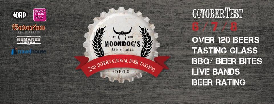 moondogs-beer-tasting-october-test