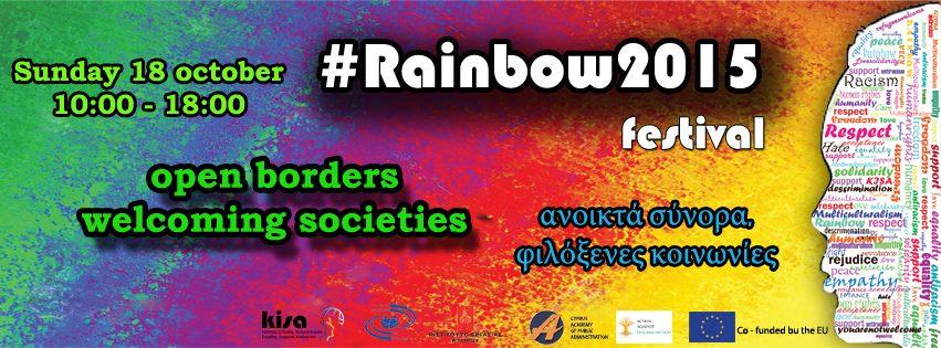 Annual-Rainbow-festival-Nicosia