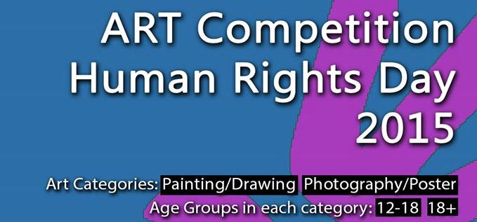 Art-competition-for-Human-Rights-Day