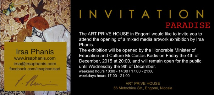 invitation-card-exhibition-nicosia
