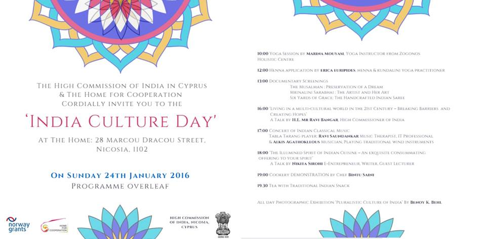 INDIA CULTURE DAY