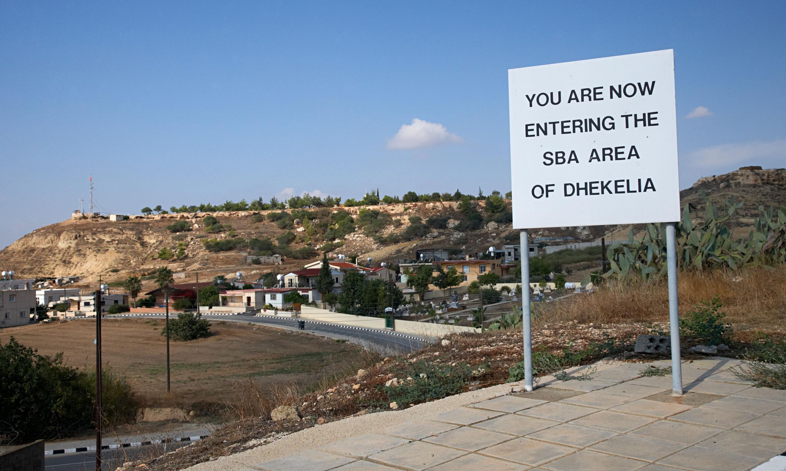 Dhekelia military base entrance