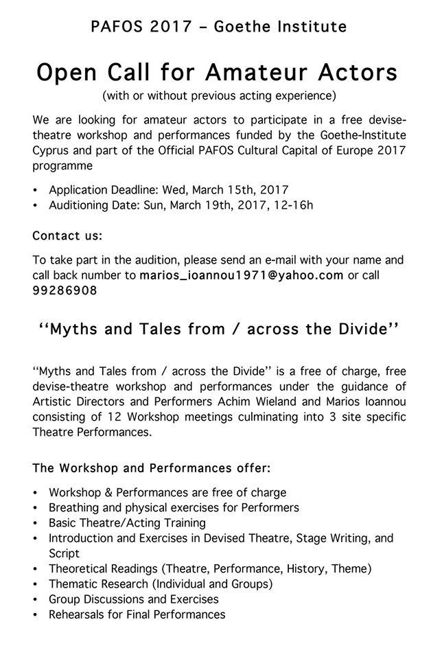 English acting workshop