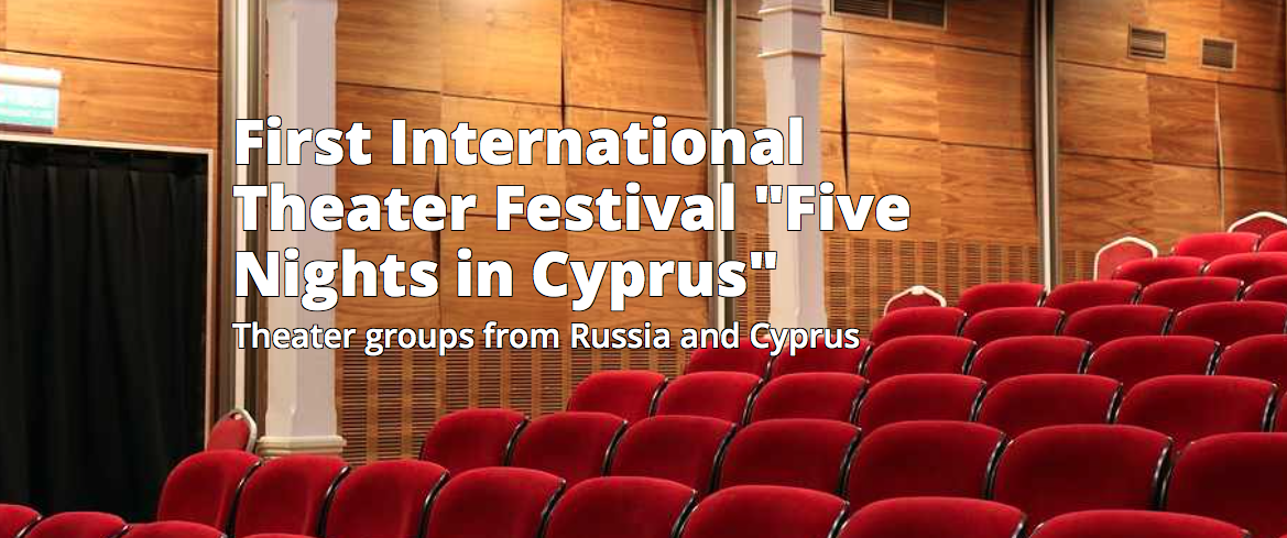 Five Nights Cyprus