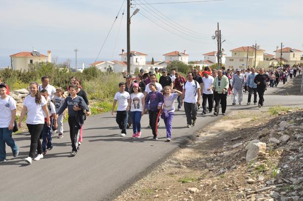 Free nature walk in Karsiyaka