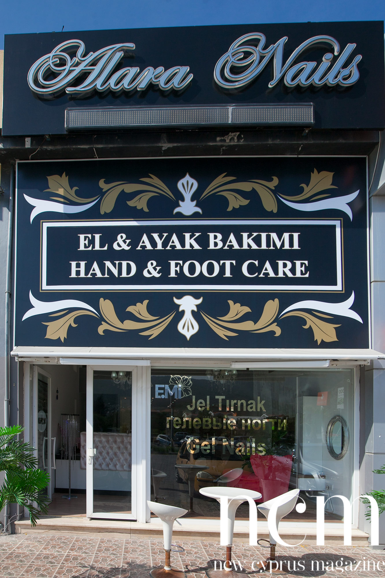 Alara Nail Salon entrance