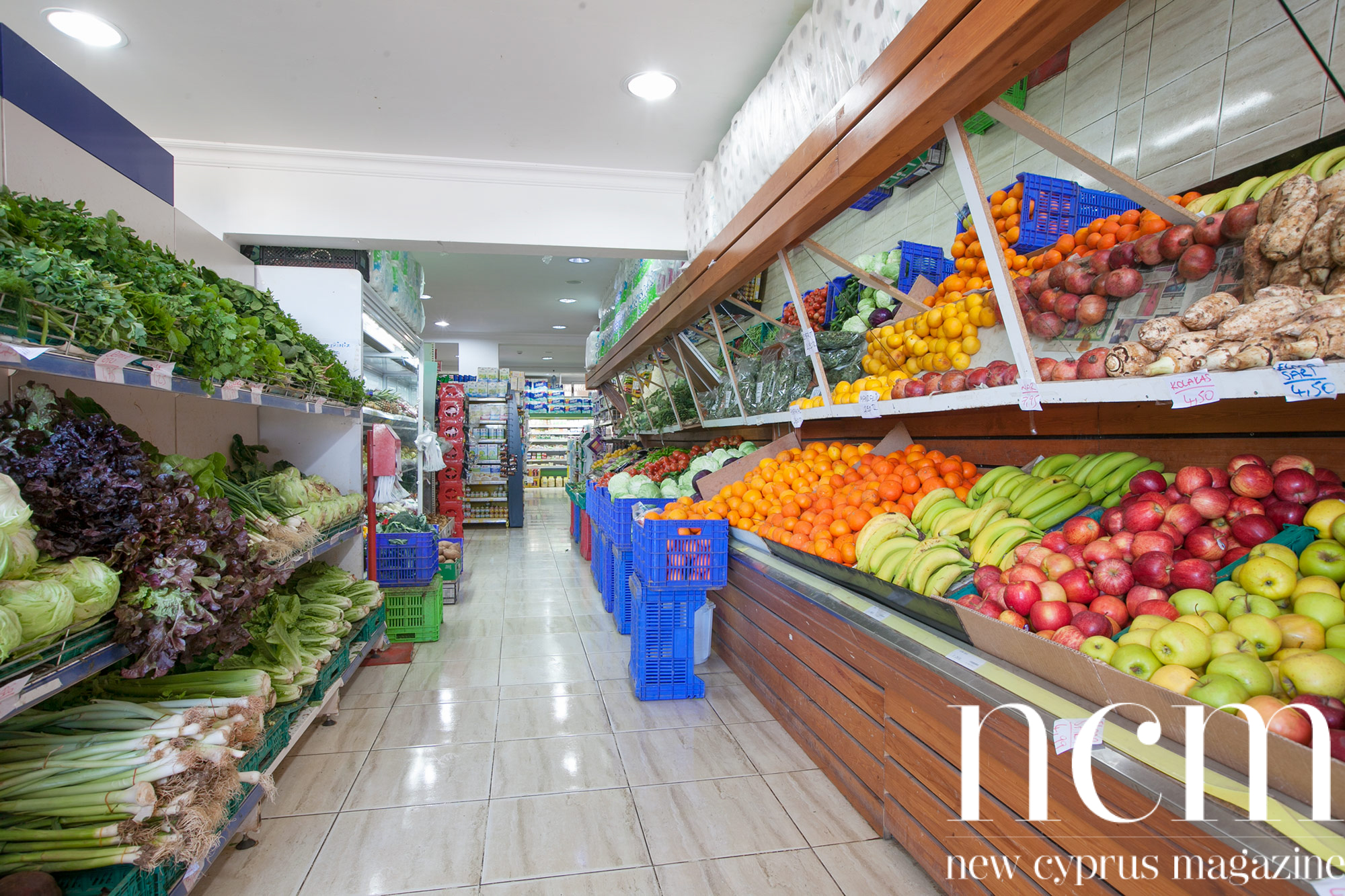 Ileli Supermarket fruit section