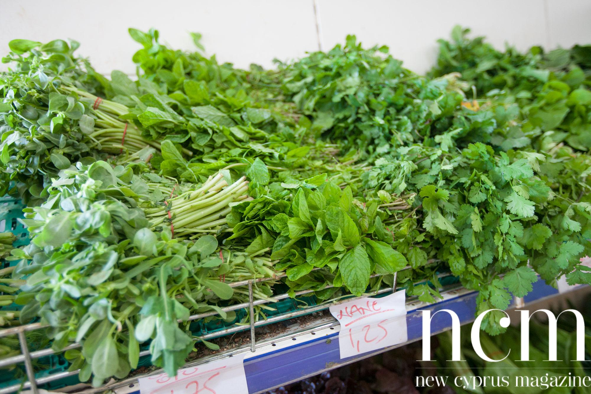 Ileli Supermarket herbs