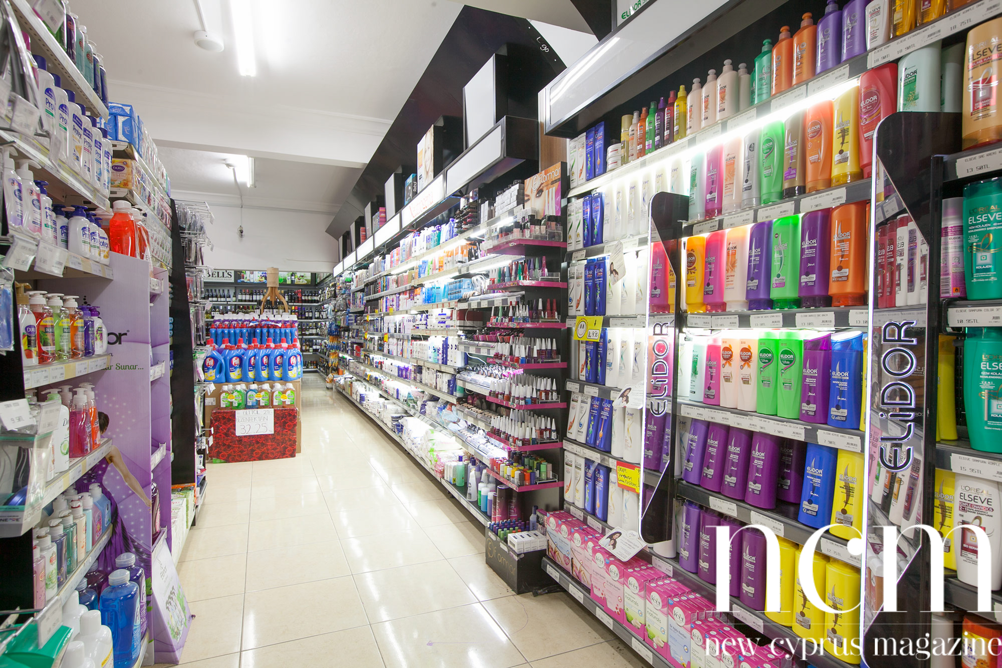 Ileli Supermarket beauty section