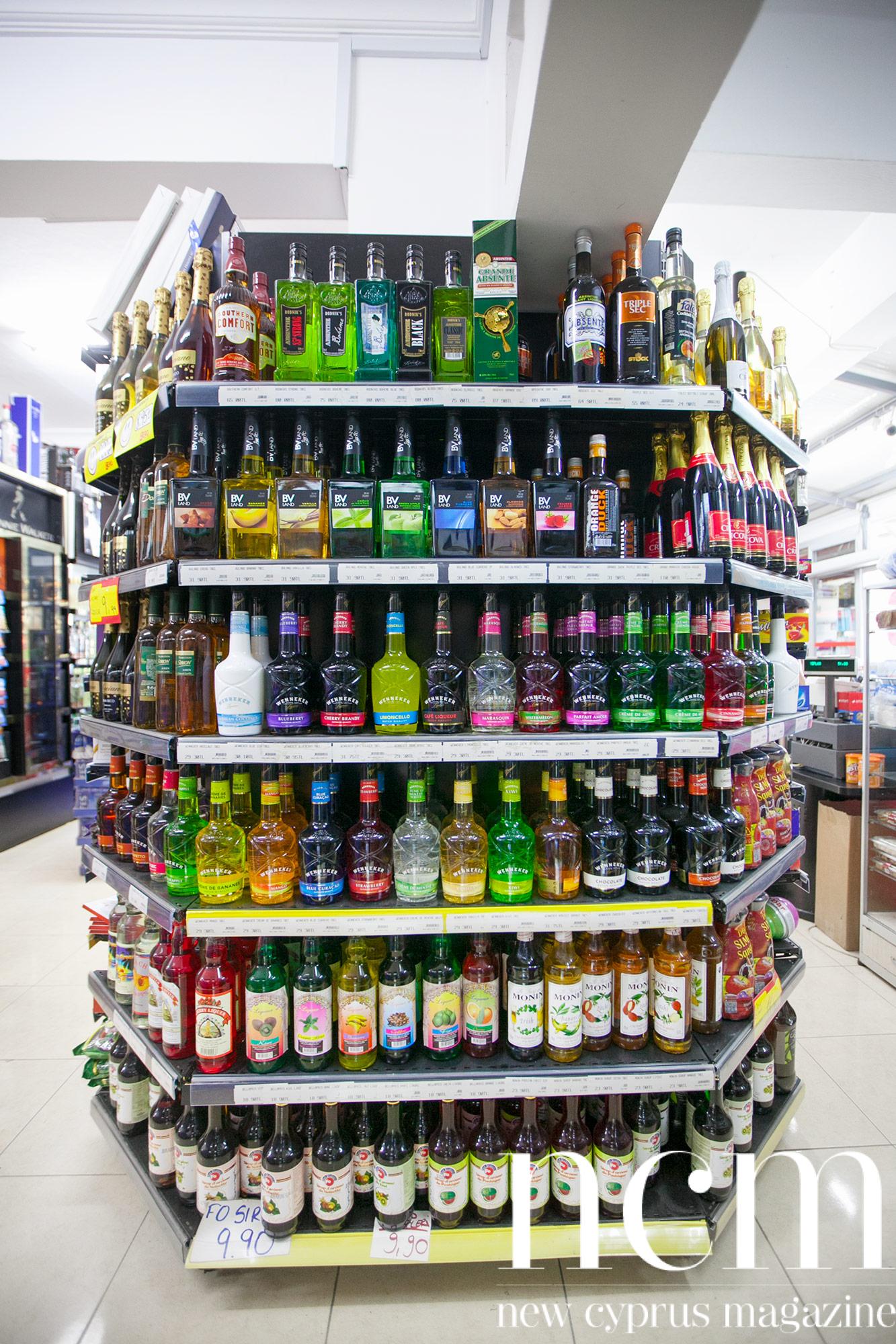 Ileli Supermarket mixers