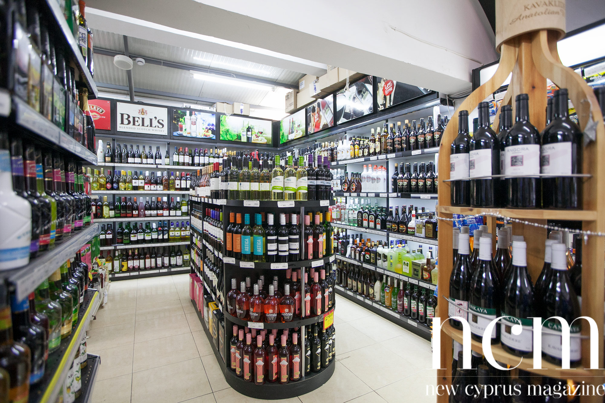 Ileli Supermarket alcohol section