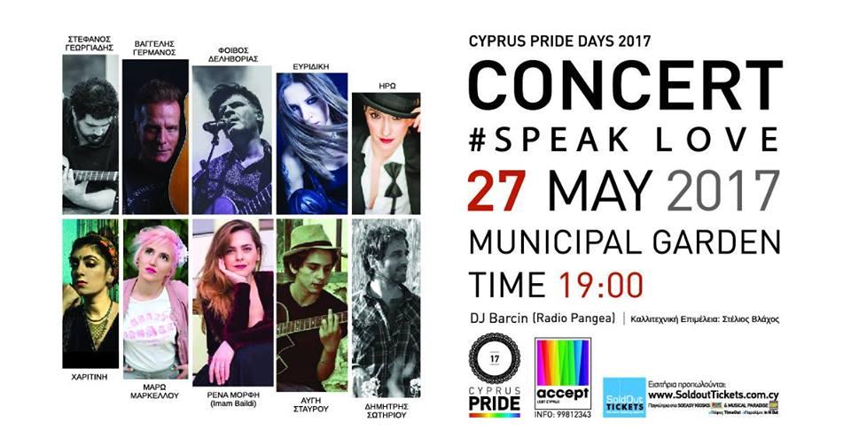DJ Barçın 17 Pride concert