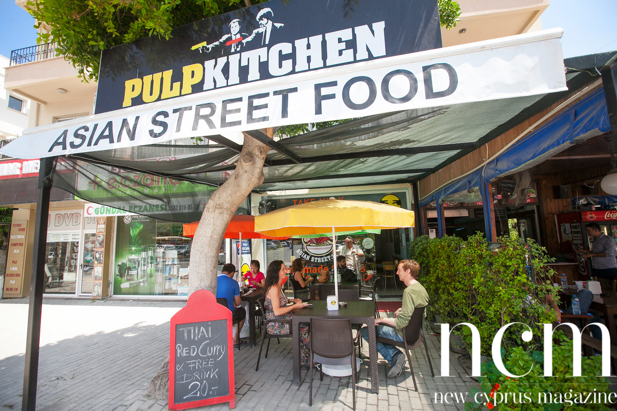 Pulp Kitchen - New Asian street food restaurant