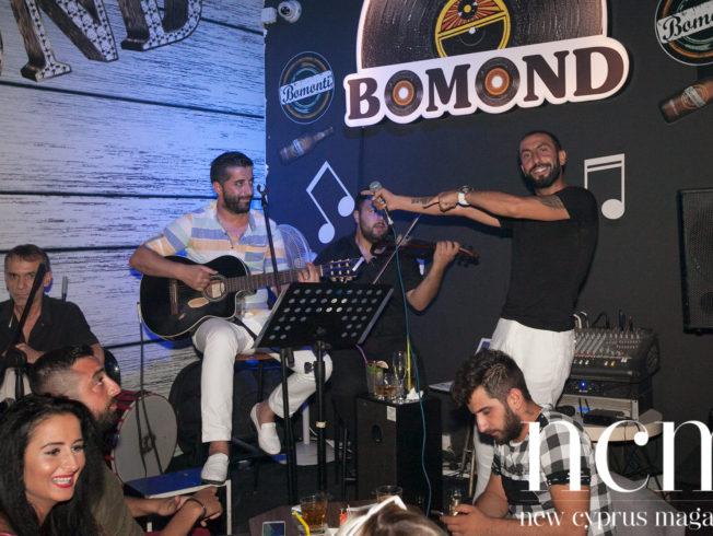 Bomond Bar