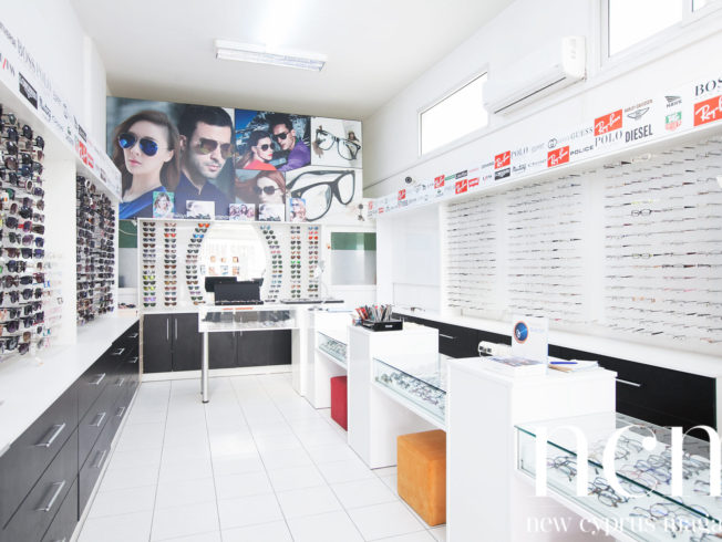 Dünya Optik in Nicosia